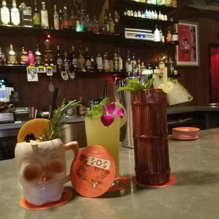 The S.O.S. Tiki Bar